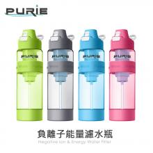 [Purie] nano negative ion energy filter bottle